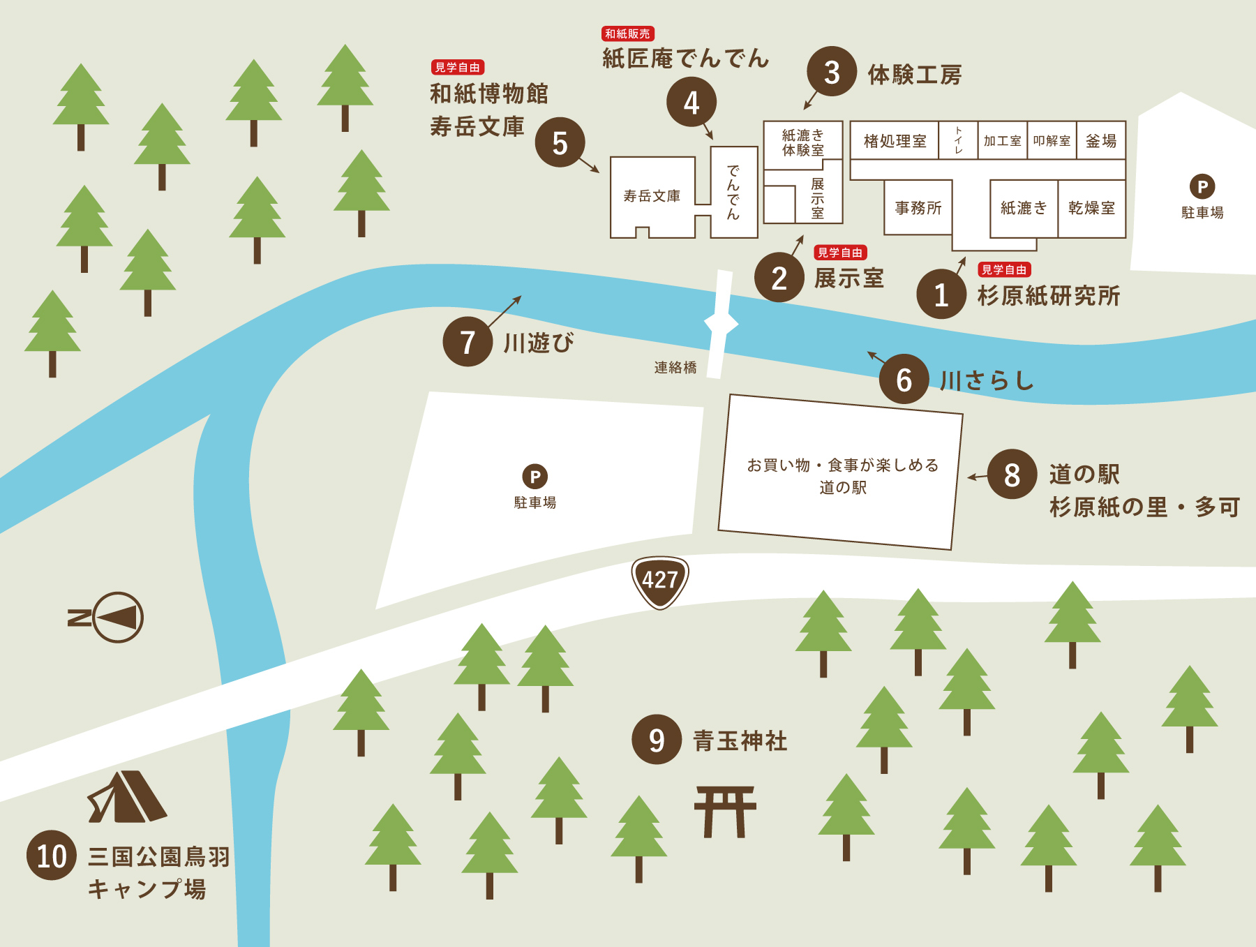 施設のエリアマップ